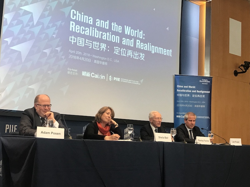 Former FDIC chairwoman Sheila Bair (second from left) joined a group of former U.S. bank regulators and executives at a panel discussion Friday hosted jointly in Washington by Caixin Media and the Peterson Institute for International Economics. Photo: Caixin