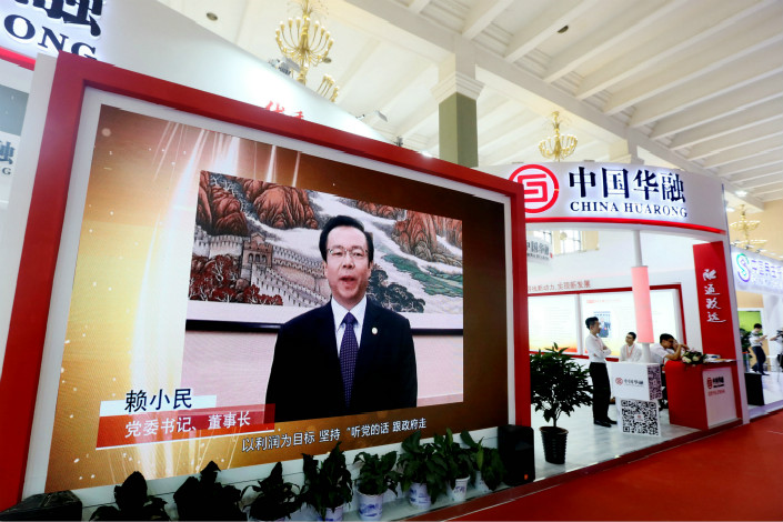 A video of Lai Xiaomin, chairman of China Huarong Asset Management Co. Ltd., is seen in Beijing on July 29 at Huarong's booth at the 25th China International Exhibition on Financial Banking Technology. Photo: VCG