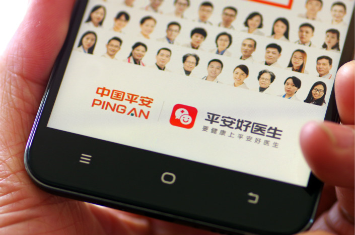 Ping An Healthcare and Technology, widely known as Ping An Good Doctor, is offering about 160 million shares in its upcoming IPO. Photo: VCG