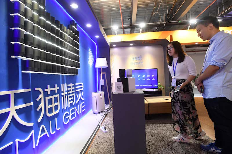 Alibaba is among global tech giants rushing into voice assistant systems to gain competitive edge in the AI era. Photo: VCG