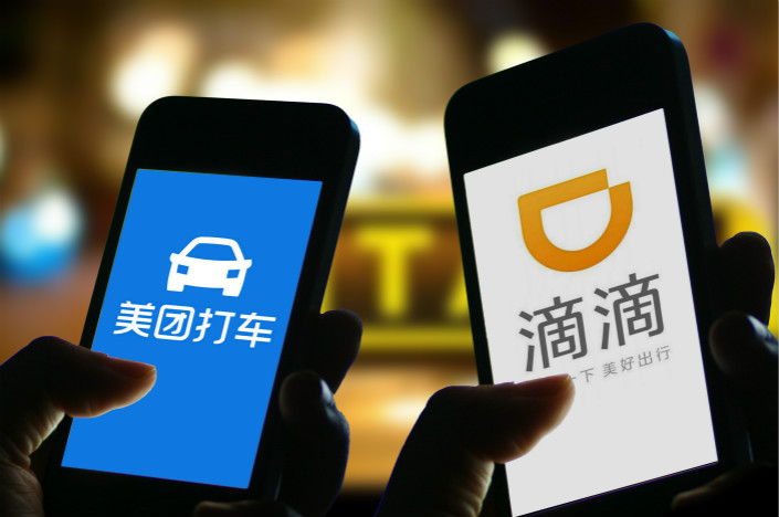 After winning a costly battle with Uber, Didi is coming under pressure again from new competitors. Photo: VCG