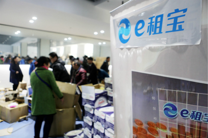 Ezubo, once China's biggest peer-to-peer lending platform, swindled billions of yuan from more than 900,000 retail investors in less than two years. Several of its former executives were imprisoned last year. Photo: IC