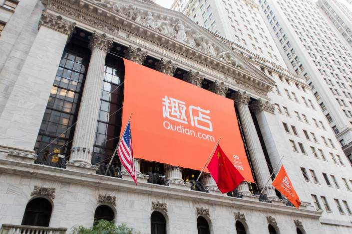 A banner of online consumer loan provider Qudian Inc. hangs outside the New York Stock Exchange on Oct. 18, the day the company went public in the U.S. Photo: IC