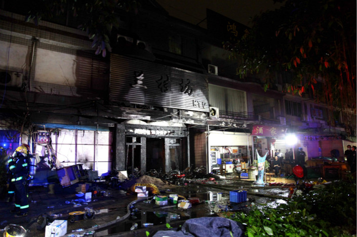 The karaoke parlor in Qingyuan, Guangdong province in which 18 people were killed in a blaze on Tuesday. Photo: VCG