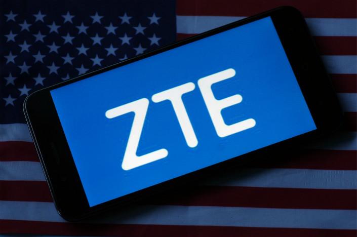 ZTE Corp. Chairman Yin Yimin said the company is