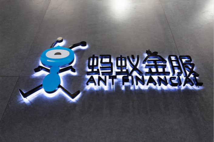 Barclays has hiked its estimated valuation of Ant Financial Services Group to $155 billion from $106 billion, citing rising consumer engagement across the firm's five financial services. Photo: VCG