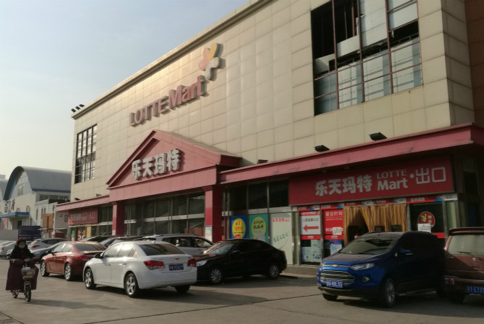 A Lotte Mart store in eastern Beijing on Dec. 23. Photo: Wu Gang/Caixin