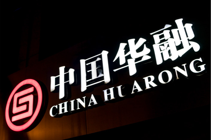 China Huarong Asset Management Co. Ltd., the country's largest distressed-asset management company, is selling its stake in a residential real estate development project at a Hong Kong metro station. Photo: VCG