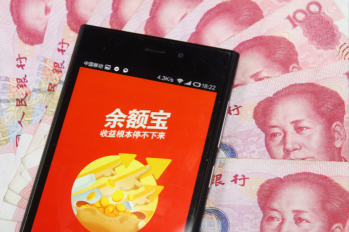 Founded in 2013, Yu'e Bao has ballooned in size as millions of users migrate to its affiliated online-payment application, Alipay. Photo: VCG
