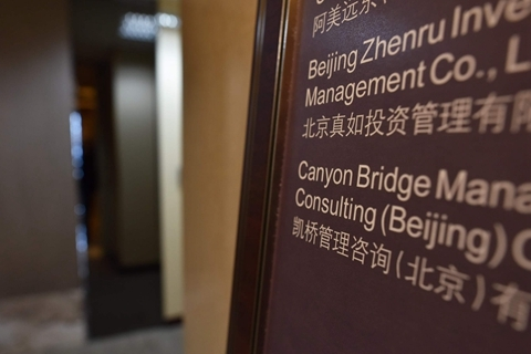 Benjamin Chow is a co-founder and partner of Canyon Bridge Capital Partners. Above: Canyon Bridge's office in Beijing. Photo: VCG