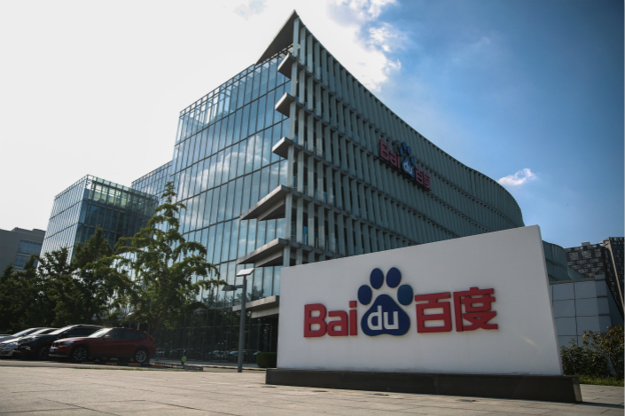 Baidu, Inc. (NASDAQ:BIDU) Weekly Ratings as of April 27, 2018