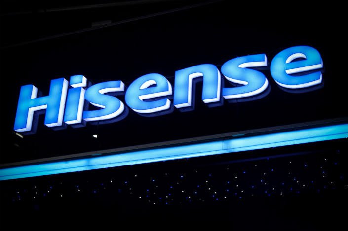 Electronics manufacturer Hisense has set up 300 automated retail stores in China for its partner Auchan since September. Photo: IC