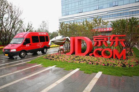 JD.com reported its slowest quarterly revenue growth since its initial public offering in 2014. Photo: VCG