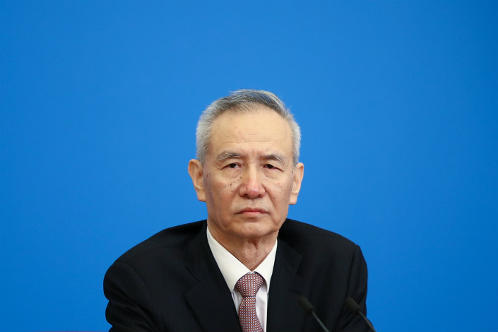 Liu He China's vice premier