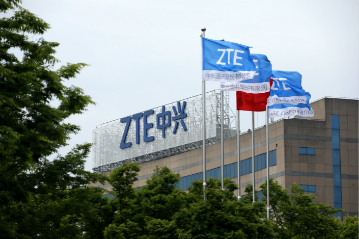 A ZTE building in Shanghai on April 21. Photo: IC