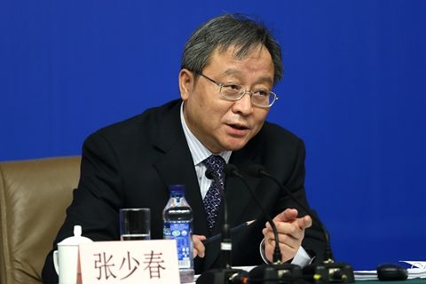 "Finance Vice Minister Zhang Shaochun is being investigated for ""serious violations of party discipline and law."" Photo: VCG"
