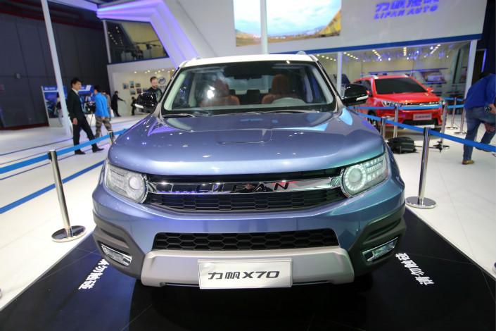 A Lifan X70 SUV is displayed at the Shanghai International Automobile Industry Exhibition in April 2015. Photo: IC