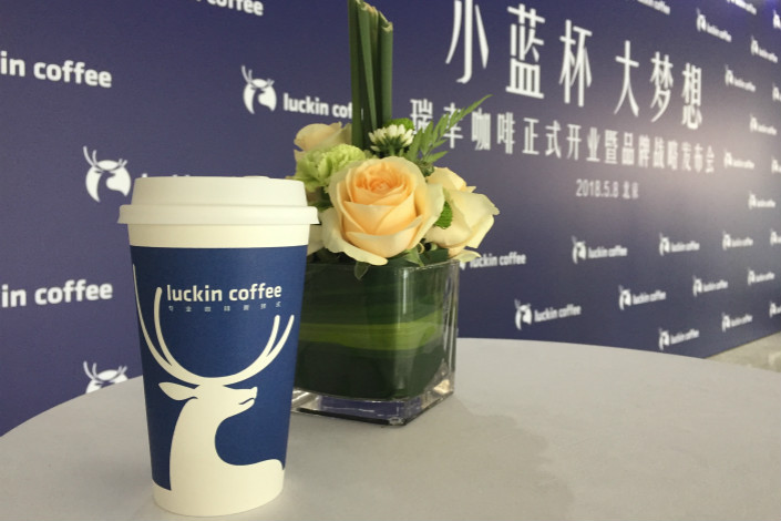 Beijing-based startup Luckin Coffee has already served 5 million cups of coffee to more than 1.3 million customers in 13 Chinese cities since the start of the year. Photo: Coco Feng/Caixin