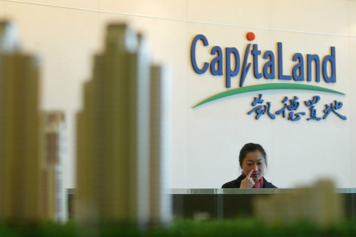 Singaporean property developer CapitaLand Inc. has entered the already crowded coworking-space market in China. Photo: VCG