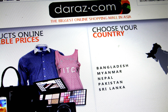 Alibaba has bought Daraz (pictured), South Asia's largest e-commerce platform. Photo: IC