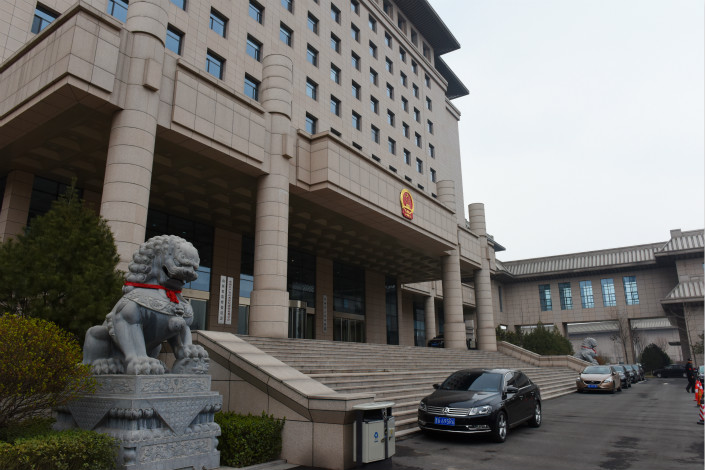 China this year introduced the National Supervisory Commission, with national and local-level offices, including one (pictured) in Taiyuan in the northern northern province of Shanxi, to bring anti-corruption operations more in line with the law. Photo: VCG
