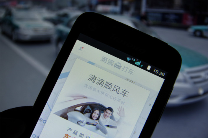 Didi Chuxing will suspend Hitch, its car-pooling service, for a week nationwide on May 12 for self-inspection and rectification — a move that follows the slaying of a Didi Hitch customer. Photo: VCG