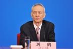 刘鹤主持金融委专题会议:依法将金融活动全面纳入监管