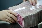 九省份发再融资债券偿还政府存量债务 或含隐性债务