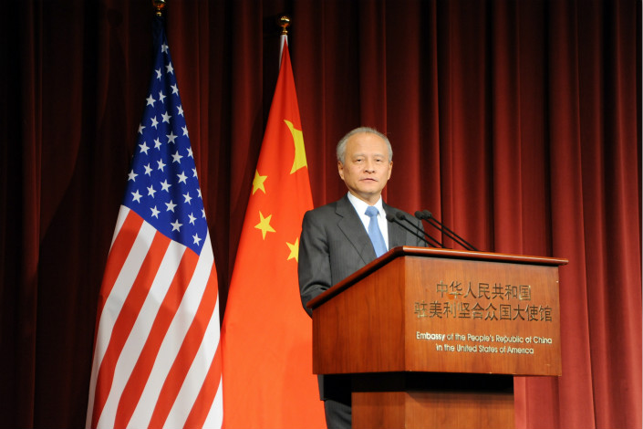 Chinese Ambasador to U.S. Cui Tiankai. Photo: VCG