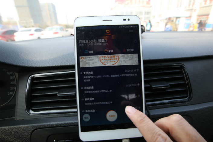 China's ride-sharing leader Didi has disabled pictures, ratings and public tags from its carpooling service after one of its passengers was killed. Photo: IC