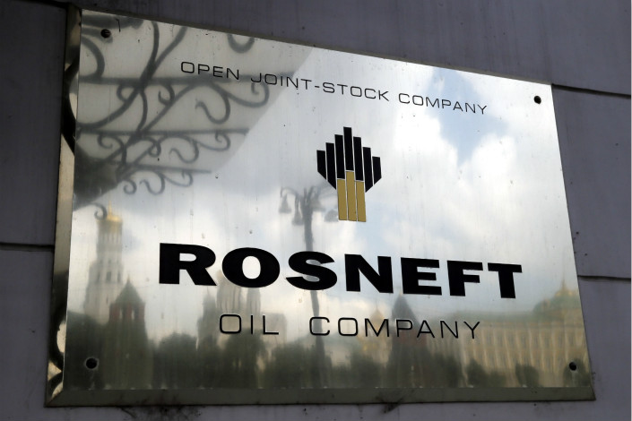 The logo of the Rosneft oil company on the wall of its headquarters in Moscow, Russia, in 2014. Photo: IC