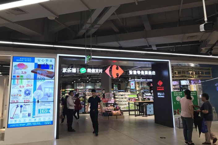Carrefour SA's opening of the high-tech Le Marche store in Shanghai marks the beginning of Carrefour's retrenchment in China. Photo: Tencent Holdings Ltd.