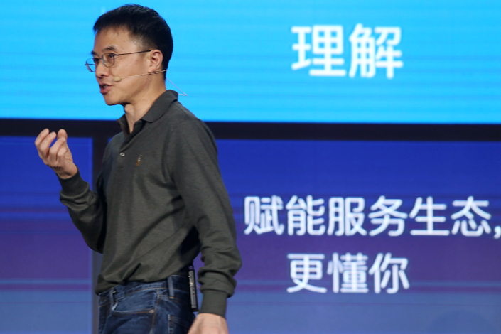 Lu Qi, then chief operating officer of Baidu, speaks during the first Xiaomi IoT Developer Conference in Beijing on Nov. 28, 2017. Photo: IC