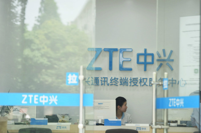 A ZTE Corp. store is seen in Hangzhou, Zhejiang province, on May 14. Photo: IC