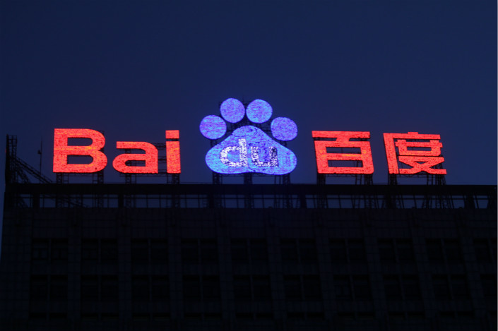 Baidu's shares on the Nasdaq closed at $240.51 on Monday, down a whopping 14% since Friday. Photo: VCG