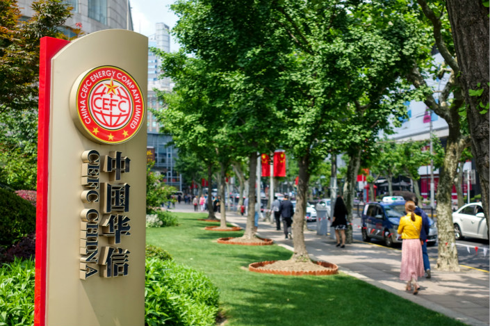 Embattled energy giant CEFC failed to repay more than 2 billion yuan in bonds on Monday. Photo: IC