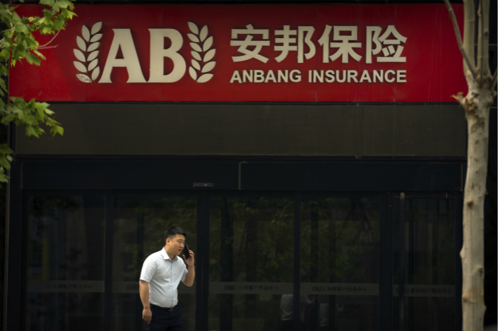 Anbang bought Century Securities in 2013, but the brokerage has struggled, placing last on a list of 98 securities firms compiled by the Securities Association of China in 2016 in terms of profitability. Photo: IC