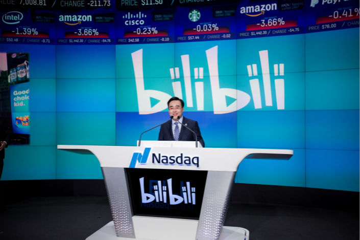 Rui Chen, chairman and chief executive officer of Bilibili Inc., speaks during the company's initial public offering at the Nasdaq MarketSite in New York on March 28. Photo: VCG
