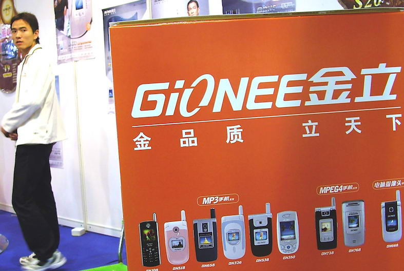 Shenzhen-based Gionee has been hit by a liquidity crunch since January. Photo: VCG