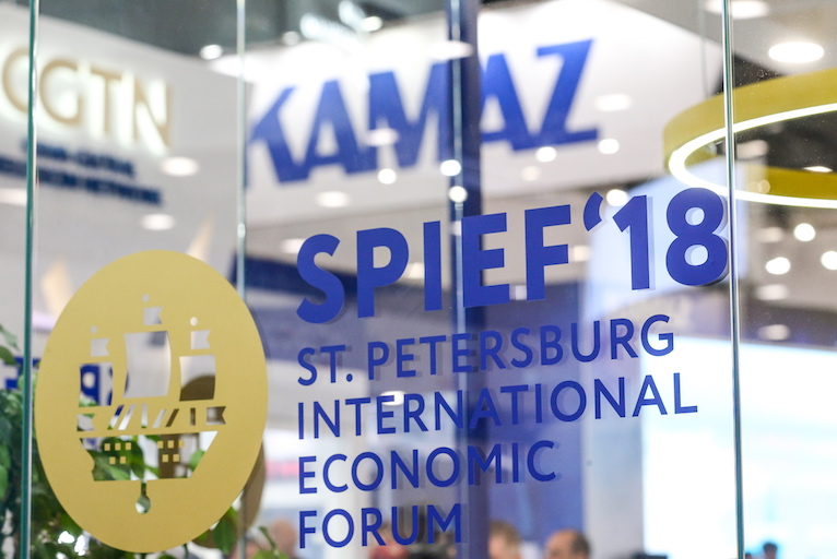 SPIEF logo at the Expo Forum Convention and Exhibition Centre during the 2018 St Petersburg International Economic Forum (SPIEF) on May 24. Photo: VCG