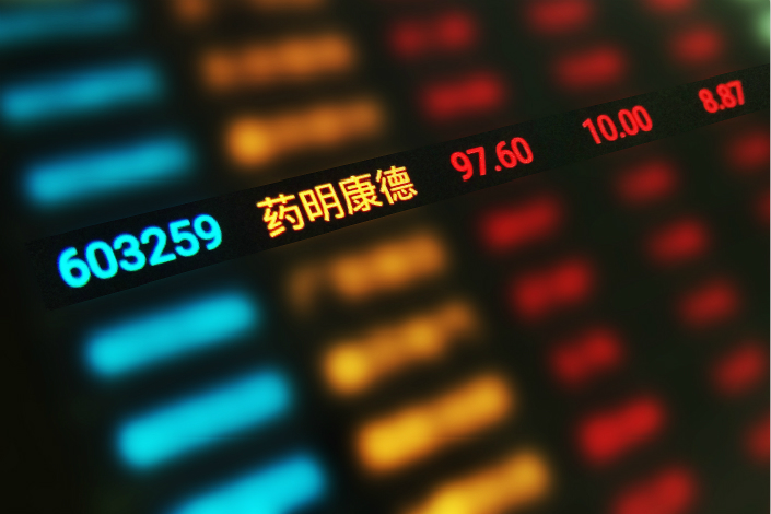 WuXi AppTec said in a statement that it would like to