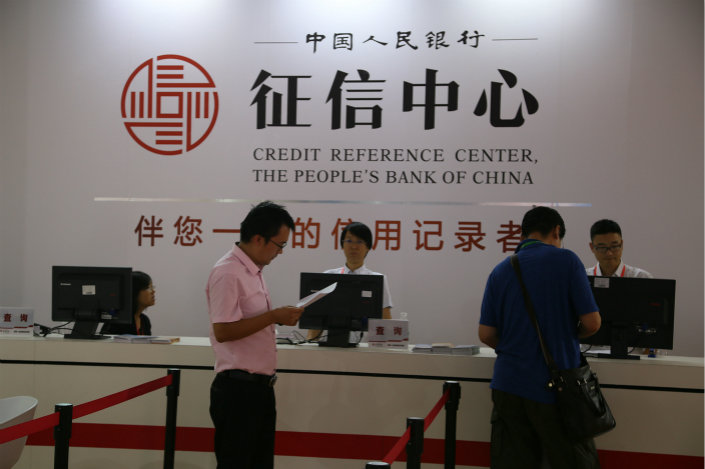 The eight companies selected for Baihang Credit Scoring, China's first unified personal-credit information platform, can no longer carry out individual credit assessment services. Photo: VCG