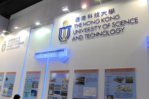The Hong Kong University of Science and Technology plans to open a new campus in the Nansha Free Trade Zone of Guangzhou. Photo: VCG