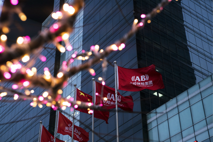 Troubled insurer Anbang has disputed foreign media reports that it is planning to sell off its overseas assets. Photo: VCG