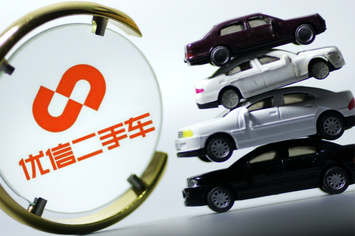 Uxin Ltd., a used car services platform in China, says that the transaction volume and value of merchandise traded over its platforms both grew about 68% last year. Photo: IC