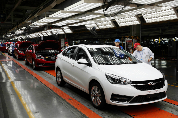 Chery Automobile Co. Ltd. vehicles are assembled at a factory in Wuhu, Anhui province, in October 2016. Photo: VCG