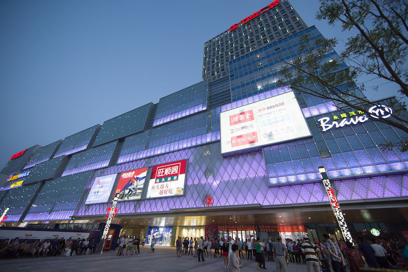 caption:A Wanda Plaza shopping mall in Beijing. Photo: VCG