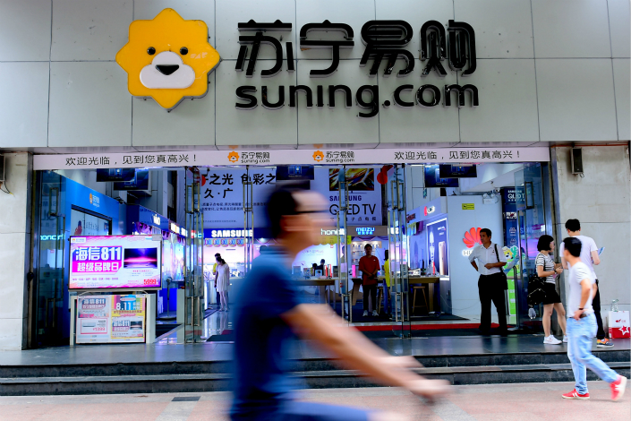 A Suning.com shop is seen in Guangzhou, Guangdong province, on Aug. 6. Photo: VCG