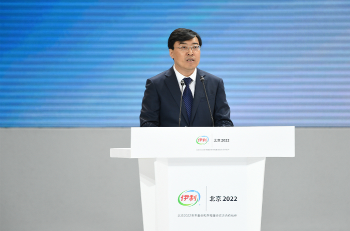 Pan Gang, chairman of Inner Mongolia Yili Industrial Group Co. Ltd., speaks during August's signing ceremony in Beijing that marked the partnership between Yili and the 2022 Olympic and Paralympic Winter Games. Photo: VCG