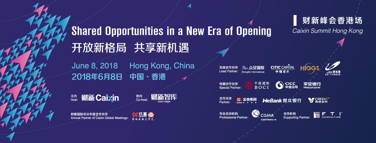 hk roundtable 20180608 banner
